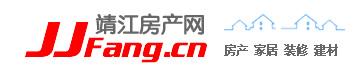 靖江房产网
