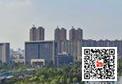 靖江房产网微信服务号