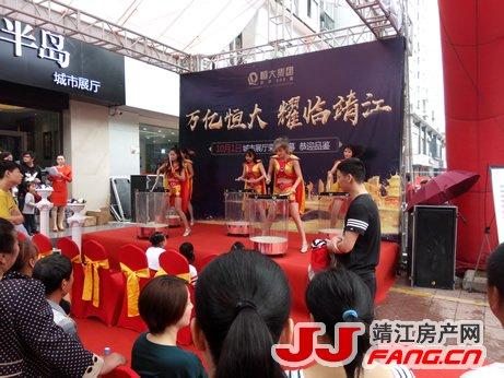记录:靖江恒大御景半岛城市展厅启幕