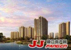 靖江自在城3期尾房在售 170平米户型为主