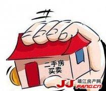 二手房购房合同需注意什么