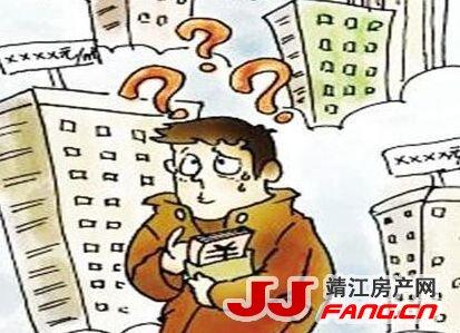 热点楼盘开盘之后 cc国际平台怎么样_cc国际网投怎么做代理_cc国际如何楼市走向何方?