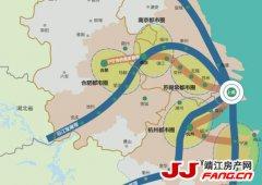 """长三角一体化 """"江苏实施方案""""发布 提升江阴―靖江工业园区建设"""