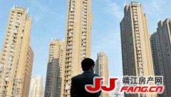 2020靖江买房如何选?滨江新城or其它区域?
