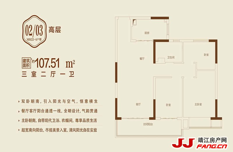 靖江恒大御景半岛户型图