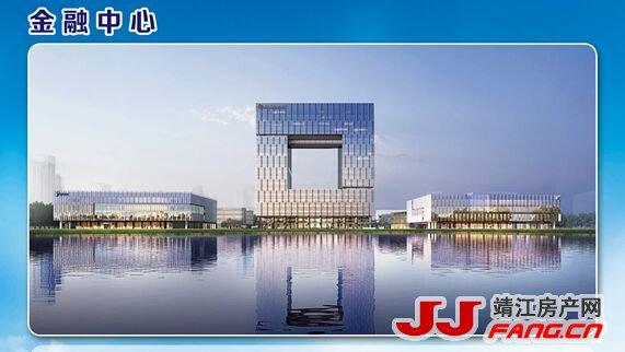 靖江金融中心