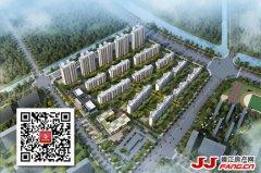 2020年6月 靖江滨江新城楼盘导购