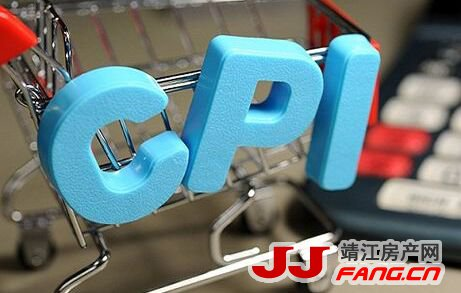 5月CPI涨幅大幅下跌 房价会降吗?