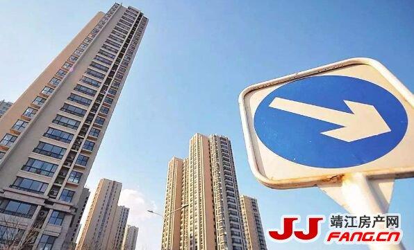 靖江楼市最后的疯狂?未来三年靖江房价一定会下跌?