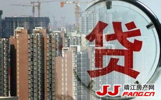 靖江楼市关注:12月LPR报价出炉 房贷利率不调整
