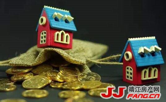 2021年靖江买房要注意什么?