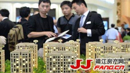 靖江新楼盘首次开盘该购房吗?