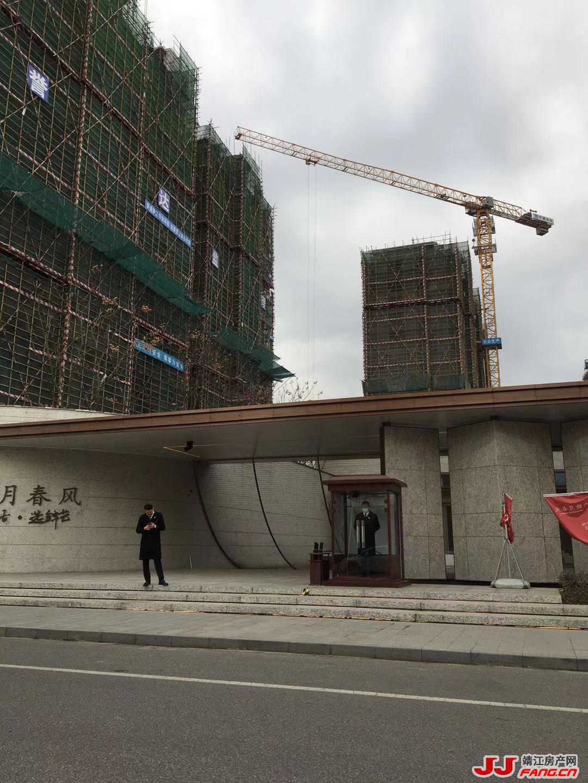 靖江锦艺映月春风6#楼热销中