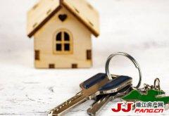 靖江二手房交易崛起 新房市场的重大挑战
