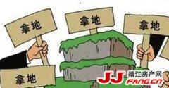 靖江滨江新城地块会流拍?